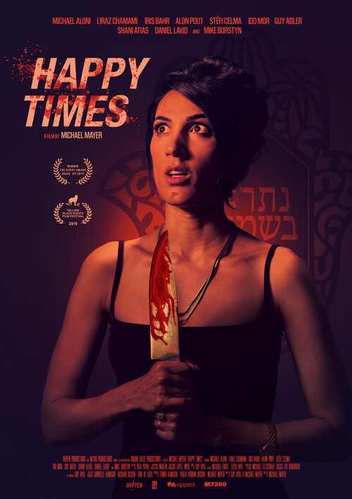 Thumbnail for HAPPY TIMES