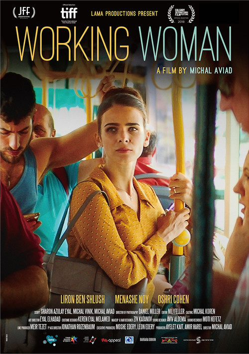 Thumbnail for Working Woman